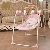 嬰兒搖搖椅床  嬰兒電動搖搖椅躺椅多功能寶寶搖籃床電動秋千椅寶寶電搖椅  莎瓦迪卡