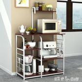 多功能廚房收納置物架 儲物架微波爐架電器層架 烤箱架潔思米 IGO
