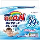 日本 GOO.N大王製紙 濕紙巾 補充包 70張/ 單包
