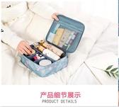 化妝包化妝包小號便攜韓國簡約大容量少女心隨身袋化妝品收納盒麥吉良品