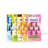 Balea 精華素膠囊(7粒裝)Balea 精華素膠囊(7粒裝)