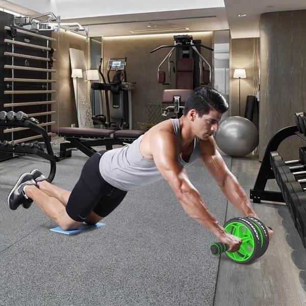 健腹輪腹肌輪男士訓練器收腹部健身器材家用女士減肚子滾滑輪靜音