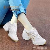 廣場舞鞋水兵中高跟爵士冬季舞蹈鞋女成人廣場舞跳舞女鞋網面白色 ciyo黛雅