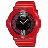 【CASIO】BABY-G 螢光霓虹懸浮時刻腕錶-紅X金(BGA-160-4B)