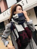 格子圍巾韓版女英倫經典針織披肩2019秋冬季百搭學生兩用ins圍脖