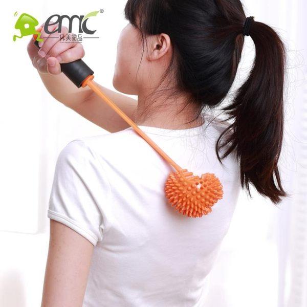 頸椎按摩器捶背器按摩棒按摩腿部敲打錘經絡拍打棒頸部腰部健身
