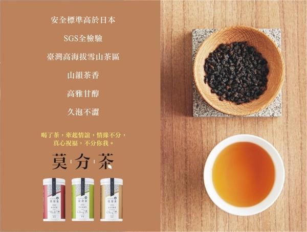 高海拔雪山山脈優質茶品(2015神農獎)~梨山紅茶  台灣原葉青心烏龍  150g ~ 買就送!雙層玻璃水瓶
