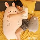 玩偶兔子抱枕毛絨玩具大公仔玩偶床上超軟陪你睡覺長條布娃娃兒童女生LX