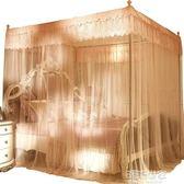 紫羅蘭2018新款加密加厚宮廷蚊帳1.5米1.8m床2.0雙人家用2米床2.2igo『小淇嚴選』