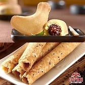 【南紡購物中心】百年枝仔冰城 蕉情好-雙蕉分享組(香蕉旺來酥40gX10個、香蕉芝麻蛋捲40gX10包)