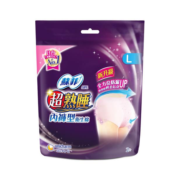 蘇菲超熟睡內褲型衛生棉 L2片【康是美】