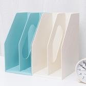 文件架加厚塑料書架簡易桌上文件夾資料框書本收納盒桌面時尚 晴天時尚