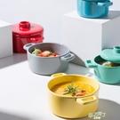 泡麵碗 五色創意陶瓷餐具甜品碗 家用燕窩燉盅烤碗輔食蒸蛋碗帶蓋湯碗  快速出貨