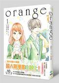 (二手書)小說 orange(1)
