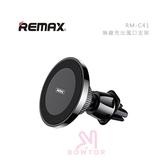 光華商場。包你個頭【Remax】C41出風口無線支架  黏貼式 適用4.7~6.5吋 10w大功率