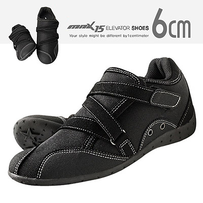 MNX15 - 魔鬼氈內增高運動休閒鞋 BASIC-黑 UP 6 cm