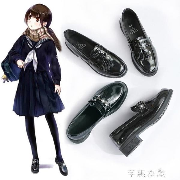 小皮鞋女學生韓版百搭軟妹新款秋季復古漆皮英倫黑色單鞋牛津鞋紳士鞋 千惠衣屋