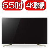SONY索尼【KD-65X9000F】65吋4K高畫質數位液晶電視