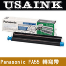 USAINK~Panasonic PANASONIC KX-FA55/55 傳真機轉寫帶(一盒兩支) 適用KX-FP81/86/PC95/152/15/UB5818