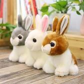 網紅仿真兔子毛絨玩具小白兔公仔可愛兔兔玩偶生日禮物【繁星小鎮】