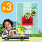 雙層枇杷軟喉糖原味37g袋裝3包【京都念...