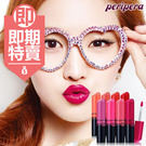 即期商品 韓國 Peripera 魅惑炫色唇彩 5.6g