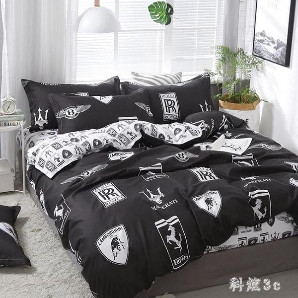 北歐夏季宿舍床上四件套1.5被套卡通單人寢室上下鋪床全套被子枕頭 PA5650『科炫3C』