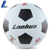 Lanhua蘭華兒童足球5號中小學生訓練比賽用球室內外耐磨成人足球