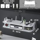 機頂盒置物架 顯示屏支架 電視上面放機頂盒置物架顯示器頂部免打孔路由器收納盒子托架支架T