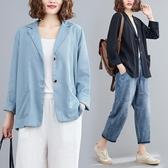 外套 2020春夏新款文藝大碼棉麻小西裝外套純色休閑寬松百搭薄款女上衣