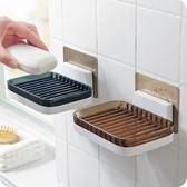 年終享好禮 雙慶雙層瀝水肥皂盒衛生間免打孔瀝水肥皂架皂托浴室壁掛香皂盒