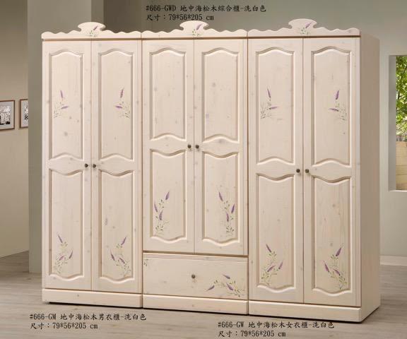 8號店鋪  全實木鄉村風係列 7.9尺衣廚 洗白色 訂製傢俱~客製化全實木傢俱~~實體店面~工廠直營