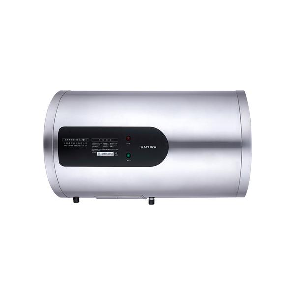 《櫻花牌》速熱式電熱水器 EH1251LS6 12加侖(橫式) 電熱水器 水電DIY