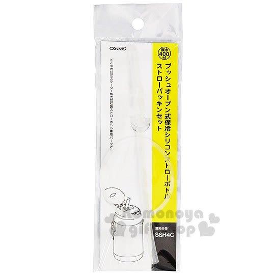 〔小禮堂〕SKATER PDSH5 水壺專用吸管《白》22.5cm.水壺零件 4973307-43812