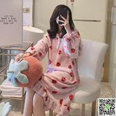 睡袍珊瑚絨睡衣女冬季甜美可愛韓版草莓保暖法蘭絨加厚家居服睡裙秋季 雙12購物節
