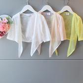夏款女童披肩 兒童薄款韓版7分袖開衫外套寶寶百搭防曬衣服空調衫