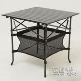 摺疊桌便攜式戶外摺疊桌子擺攤可摺疊餐桌鋁合金簡易宣傳地攤桌椅igo 衣櫥秘密