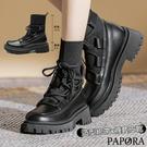 PAPORA 鬆緊百搭飛織短靴襪靴KS6823黑色