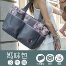 歐美GRACO媽咪包 多分隔袋 防水大容量媽媽包+奶瓶保溫袋+ 防水尿墊三件套【MA0052】