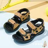 兒童涼鞋童鞋男童涼鞋新品小男孩中大童鞋兒童沙灘鞋運動夏季 耶誕交換禮物