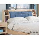 【森可家居】瓦妮莎5尺床頭箱(附插座) 8JX305-1 收納置物 被櫥頭