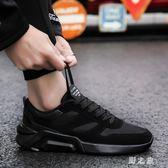 運動鞋男 男士運動跑步鞋透氣防滑學生戶外減震網面登山鞋子 nm9867【野之旅】