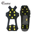ADISI 進階型防滑鞋套 AS1414...