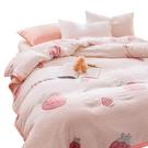 【限時下殺79折】法蘭絨蓋毯 3D毛毯被子珊瑚絨毯子加厚冬季法蘭絨暖暖被