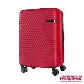 AT美國旅行者 29吋 ELLEN防刮耐磨幾何硬殼TSA行李箱(紅)