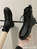馬丁靴 網紅厚底馬丁靴女2021夏新款英倫風ins潮瘦瘦靴復古黑色機車短靴 歐歐