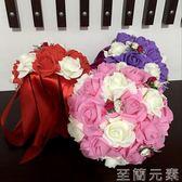 手棒花 婚慶用品新娘手捧花 韓式婚禮 仿真假花手拋花球創意攝影道具 至簡元素