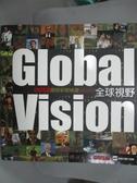 【書寶二手書T2/語言學習_ZAA】Global Vision 全球視野-中學生報國際新聞精選_中學生報