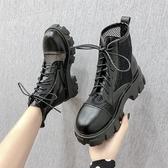 網眼馬丁靴女夏季薄款網紗透氣網靴鏤空涼靴涼鞋百搭厚底增高短靴