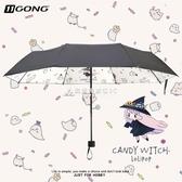二次元晴雨兩用傘創意小清新女神糖果魔女動漫周邊防曬遮太陽傘 酷斯特數位3c
